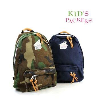 "FREDRIK PACKERS(フレドリックパッカーズ)キッズ リュック デイパック バックパック ""DAY PACK KIDS""・DAYPACK-KIDS-3411702【レディース】【JP】"