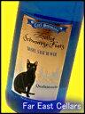 世界中の猫ラベルコレクターに捧げる軽快な甘口ワインです。 さっぱりとした親しみやすい甘さ...