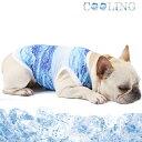 【2020年新発売 送料無料】犬用 冷却ベスト 小中型犬用 タンクトップ お散歩 熱中症対策 暑さ対策 冷感 夏 涼しいクール シャツ お出かけ 夏服 FED ONLINE(p-yf-04)