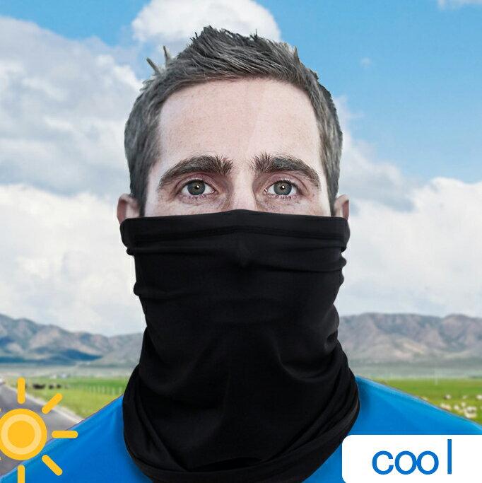 【2020年新発売 送料無料】ランニング マスク アウトドアスポーツマスク 透湿性ターバン 日焼け止め乗馬よだれかけ 防風防塵 紫外線対策 冷感 夏 吸汗速乾 サイクリングカバー FED ONLINE(tw-wb01)
