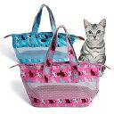 猫 犬 キャリーバッグ トートバッグ ペット バッグ 大容量...