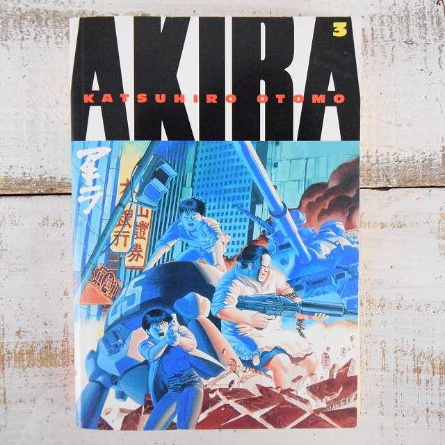 バッグ・小物・ブランド雑貨, その他 00s AKIRA Vol.3 KATSUHIRO OTOMO