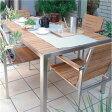 ガーデンテーブル:ライズ ダイニングテーブル TRD-155T[F-250]【fsp2124-6f】【あす楽対応不可】【全品送料無料】