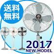 【特典あり】レトロ 扇風機 おしゃれ ハモサ HERMOSAアンティークデザインなレトロファン!売れ筋 人気 2017年モデル オススメコンセントタイマー メイソンジャーから選べるおまけ付き