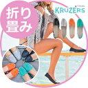 折り畳みできるコンパクト軽量シューズ KRUZERS by FITKI...