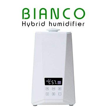 【選べるアロマオイル1本付き】BIANCO ハイブリッド加湿器 ホワイト アロマ対応 木造8.5畳 プレハブ洋室14畳 10時間連続運転 EJ-CA040