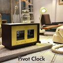 【箱潰れのため特価】レトロでオシャレなパタパタ時計 Pivot Clock ピボットクロック フリップ時計 アンティーク調 レトロデザイン ウォールナット 真鍮 ウッド HERMOSA(ハモサ)