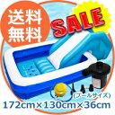【エアポンプ2個SET】毎年完売のビニールプール 滑り台&電動ポンプS...