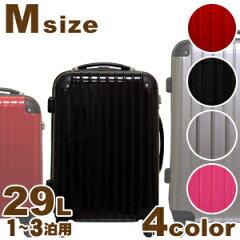 【Mサイズ】TSAロック付き・4輪・軽量ハードキャリーバッグ修学旅行やビジネスに!ハードケース…