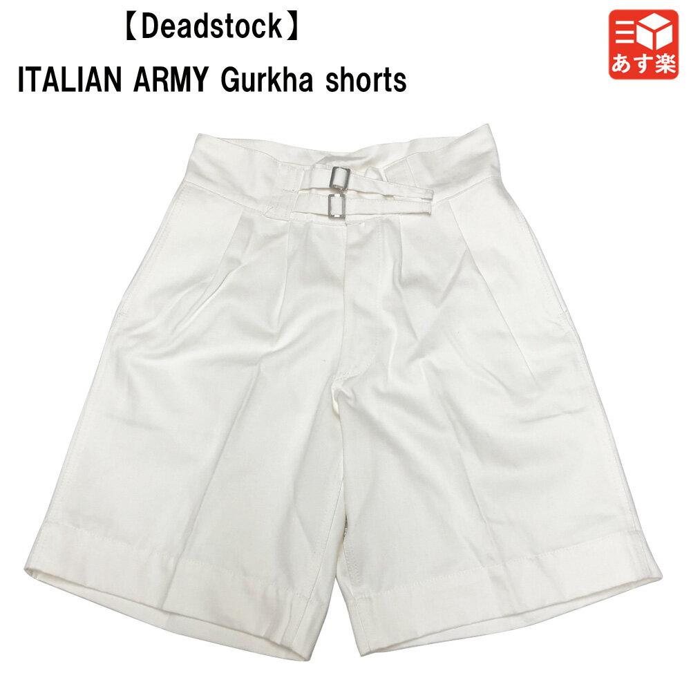 メンズファッション, ズボン・パンツ ITALIAN ARMY Gurkha shorts 5 (W30), 6 (W28.5), 7 (W27) Deadstock mellow mellow