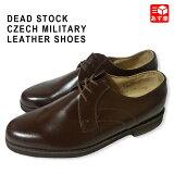 【Deadstock】Czech Military Leather shoes チェコ軍 ドレスシューズ 実寸サイズ:26cmくらい ブラウン デッドストック【新古品】新古品 mellow【あす楽対応】【古着 mellow楽天市場店】