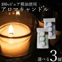 【10%OFF】【3個 セット】...
