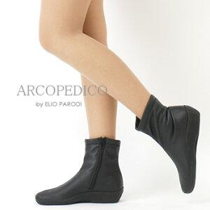 【ポイント10倍】アルコペディコ(ARCOPEDICO)L'ラインL8ショートブーツのコンフォートシューズ♪足にフィットして歩きやすい!外反母趾予防にも! 【送料無料】