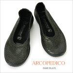 アルコペディコ(ARCOPEDICO)ラメブラックバレリーナ♪バレリーナタイプのコンフォートシューズ♪足にフィットして歩きやすい!外反母趾予防にも!