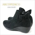 アルコペディコ(ARCOPEDICO)アンクルブーツ♪ショートブーツのコンフォートシューズ♪足に優しい!外反母趾の軽減にも!
