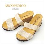 アルコペディコ(ARCOPEDICO)からサルーテラインLOULE(ローレ)♪ウェッジソールのコンフォートサンダル!