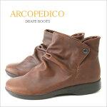 アルコペディコ(ARCOPEDICO)ドレープブーツ♪ショートブーツのコンフォートシューズ♪足に優しい!外反母趾の軽減にも!