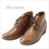 Miss kyouko(ミスキョウコ)チャッカーブーツ♪4E&・・で履きやすさ抜群の大人可愛いコンフォートシューズ! 【送料無料】