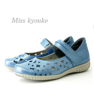 Miss kyouko(ミスキョウコ)パンチング・ストラップシューズ♪4E&・・で履きやすさ抜群の大人可愛いコンフォートシューズ! 【送料無料】