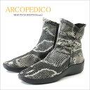 アルコペディコ(ARCOPEDICO)L'ライン L19 サイドタックショートブーツ(パイソンモデル)♪足への優しさをそのままにオシャレ度アップのコンフォートブーツ! 【送料無料】