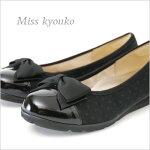 Misskyouko(ミスキョウコ)レインバレエシューズ♪大きめのリボンとドット柄が愛らしいコンフォートシューズ!【送料無料】