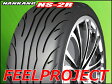 NS-2R 165/55-14 【165/55R14 72V】(TREAD120)