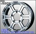 ホイール単品4本(1台分)セット販売ジムニ—専用DIRT-XC(ダート・エックスシー)マッドシルバー16インチ
