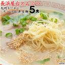 チーズポッキ (大)95g 1個 オットギ チェダーチーズ チーズ チーズラーメン カップ麺 インスタントラーメン 韓国 防災用 非常食