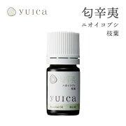 yuicaエッセンシャルオイル(精油)ニオイコブシ(においこぶし匂辛夷)枝葉【5ml】