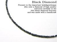 超高品質/ブラックダイヤモンド/ネックレス
