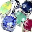 芦屋ダイヤモンド製天然宝石12種類から選べるブルーサファイア・ルビー・タンザナイト・エメラルド・オパールジュエリーネックレス ペンダントTOPチェーン別売り
