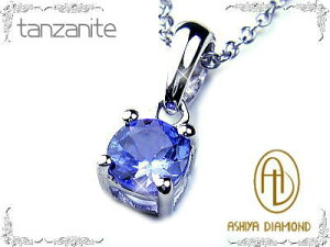 タンザナイト ネックレス サファイア ダイヤモンド