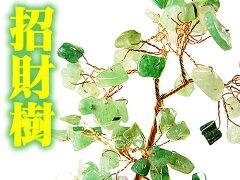 店舗や自宅に!翡翠の木で運気アップお金が貯まる宝石の木/招財樹/インド翡翠/アベンチュリンで...