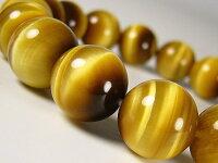 ゴールドタイガーアイ天然石パワーストーンブレスレット/写真同等クラス12mm大玉