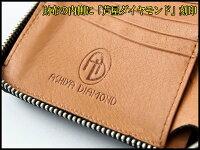 本物ワニ革クロコダイル2つ折り財布ラウンドファスナー希少テール部位芦屋ダイヤモンド正規品