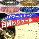 タイガーアイ8mm高品質ブレスレット宝石鑑別書付=8mmKB26