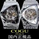 Cogu-bs0tm