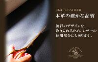 クロコダイル財布SANTABARBARAPOLO&RACQUETCLUB本牛革型押し(オールレザー高級財布)