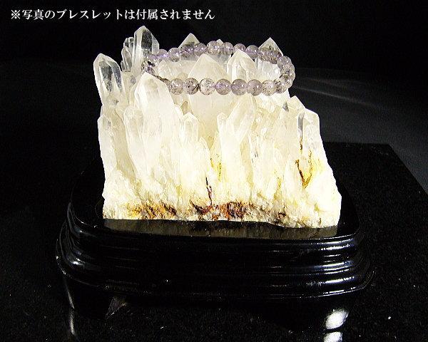 ブラジル水晶クラスター/995g/天然石パワーストーン(メンテナンス)用/1点もの/台座付き:Felice 幸福屋