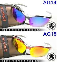 AGAINアゲイン/偏光サングラス/釣りゴルフetcスポーツ・アウトドア用/AG14/AG15