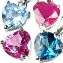 天然宝石トパーズ/ルビー/ピンクトパーズなど・かわいいハート型ネックレス