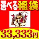2011-fuku-33333