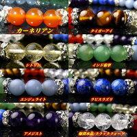 人気天然石・宝石ブレスレット全品598円宝石アメジスト・宝石ラピスラズリ天然石オニキス・ミックスタイガーアイほか