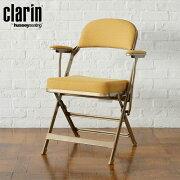 CLARIN(クラリン)FULLCUSHIONFOLDINGCHAIRwithARM(フルクッションフォールディングチェア・ウィズアーム)