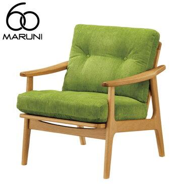 マルニ60オークフレームチェア1シーター・ナチュラル塗装コロニー・イエローグリーン