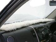 クーポン ダッシュボード 軽自動車 ブラック ホワイト
