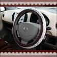ハニー ハンドルカバー Sサイズ36.5〜37.9cm ステアリングカバー 軽自動車  かわいい ハンドルカバー ステアリングカバーあす楽