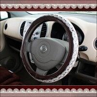 ハニーハンドルカバー軽自動車かわいいレースベージュブラウンSサイズ36.5〜37.9cm