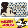 ミッキー サンシェードL 【Disney】【Mickey】【WD-236】【あす楽】
