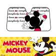 ミッキー サンシェードL 【Disney】【Mickey】【WD-274】